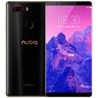努比亚(nubia)Z17S 全面屏 全网通 移动联通电信4G手机 双卡双待
