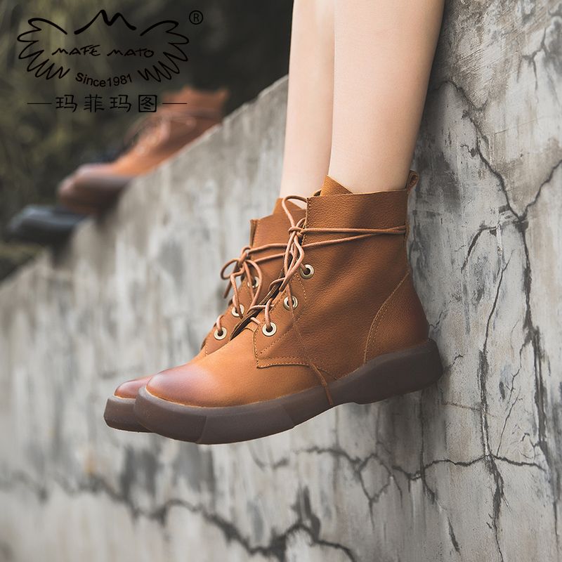 玛菲玛图英伦风马丁靴女短靴2018  季真皮系带复古厚底松糕平底短筒单靴006-3尾品汇 付款后3-5个工作日发货