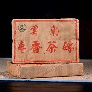 【8片一起拍】 90年代末期普洱茶中茶熟砖 枣香熟茶 250克/片