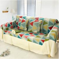 乐唯仕沙发套沙发罩纯棉布艺欧式夏季垫全包盖四季通用防尘巾定做