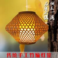 中式吊灯田园餐厅竹编竹艺灯笼饭店阳台复古日式榻榻米灯具包邮 高30直径40