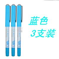 Snowhite白雪 直液式走珠笔PVR-153 可擦蓝色0.5mm/3支装(中性笔2支+擦除笔1支)学生用考试作业练