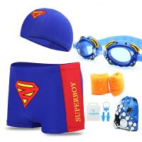 男童泳裤套装泳镜儿童泳衣平角分体游泳衣小孩宝宝婴儿游泳裤 六件套 S(建议体重15-25斤)