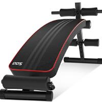 多德士DDS 仰卧起坐健身器材运动锻炼器材仰卧板 DDS-JG104