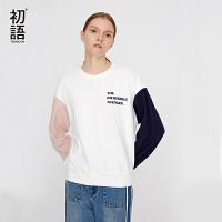 初语字母印花T恤女2018秋装新款撞色宽松纯棉上衣&
