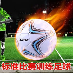 世达 5号专业PVC机缝训练用球 耐磨训练足球 SB8235-07