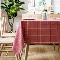 pvc桌布防水防烫防油免洗小清新餐桌布长方形台布茶几布格子塑料 红色 pvc红多彩格