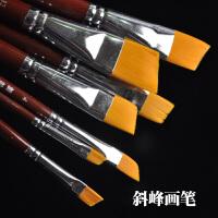 斜峰水彩画笔套装 尼龙毛 水彩画笔 丙烯 水粉画笔