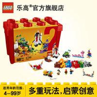 乐高经典系列 10405 创意火星任务 LEGO Classic 积木玩具益智