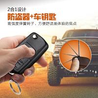 12V通用A6款 12V 带遥控中控锁 电动车 汽车 防盗器 免破