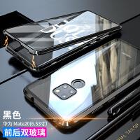 华为mate20pro手机壳p20保护套m20lite双面玻璃麦芒7金属边框外壳 华为Mate20 - 黑色