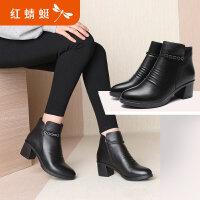 【红蜻蜓领�涣⒓�150】红蜻蜓短靴冬季新款真皮加绒保暖妈妈棉鞋高跟短筒靴子女