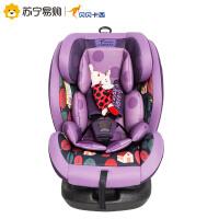 贝贝卡西汽车儿童安全座椅可坐躺调节宝宝车载便携增高坐椅0-12岁
