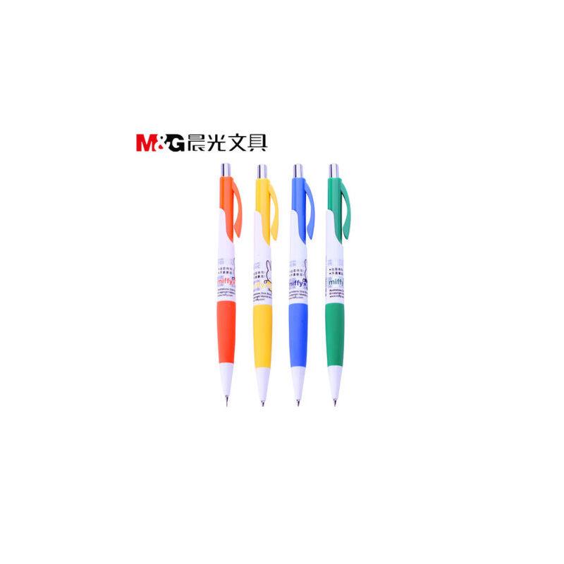 5支装晨光自动铅笔0.5/0.7/0.9小学生可爱卡通按动活动铅笔