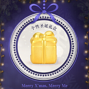 周大福蝴蝶结圣诞礼盒足金黄金转运珠吊坠R21513