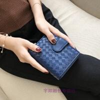 编织钱包女士短款小女生钱夹皮夹手拿包 蓝色