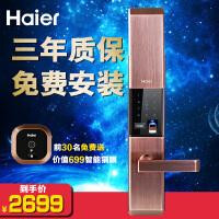 Haier海尔指纹锁36 智能锁密码锁电子锁家用防盗门大门锁自动滑盖 指纹 密码 刷卡 机械钥匙组合开锁