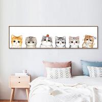 3d印花十字绣客厅卧室卡通可爱猫咪简约现代儿童挂画