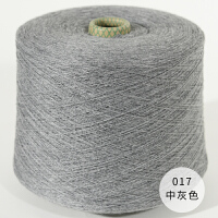 2018新品羊绒线 山羊手编细毛线机织线手工毛线手编中细宝宝羊绒线钩针线1两。 灰色 (0中灰色)