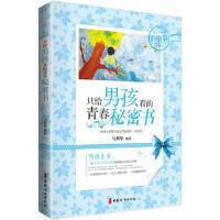 穗子(严歌苓经典短篇小说2018新版,收录《芳华》前传《灰舞鞋》及人物原型故事《耗子》,女孩穗子的成