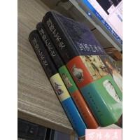 【二手旧书8成新】剑桥艺术史(全三册 精装) /(英)苏珊・伍德福特等著 中国青年出版社