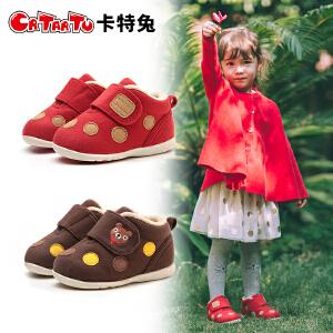 卡特兔女宝宝秋冬新品0-3-5岁保暖加绒棉鞋男宝宝软底防滑学步鞋短靴