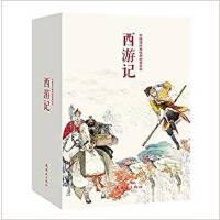 【旧书九成新】中国连环画经典故事系列・西游记(全21册)