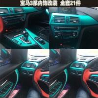 宝马3系328I 320LI内饰贴纸改装 内饰碳纤维装饰贴中控档位车贴 红色
