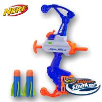 热火水龙系列鱼雷弓箭发射器 水枪软弹双模式戏水玩具