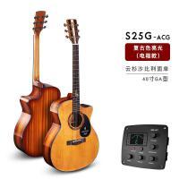 ?单板民谣吉他41寸电箱面单云杉木40寸复古初学者吉他?
