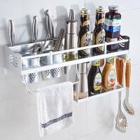 【货到付款】贝乐BALLEE DJH362 厨房置物架 太空铝壁挂挂架 调料调味刀架用品用具收纳