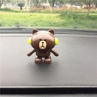 卡通迷你汽车摆件车载太阳能摇头公仔娃娃车内车上装饰用品布朗熊 汽车用品 布朗熊