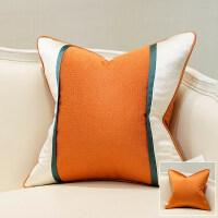 靠垫女王轻奢沙发抱枕靠垫简约现代卧室客厅床头大靠背抱枕套含芯 雍仲中拼 橙色