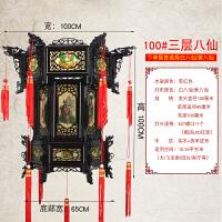 中式实木仿古宫灯吊灯阳台室内古典木质新年户外防水羊皮大红灯笼