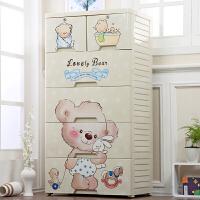 加厚特大号多层抽屉式收纳柜子儿童宝宝衣柜五斗塑料整理箱储物柜