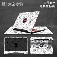 飞行堡垒7贴膜华硕笔记本电脑贴纸15.6英寸全套配件外壳保护膜