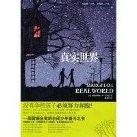 【新书店正版】真实世界 [美]弗朗西斯科・X・斯多克 中信出版社 9787508625751