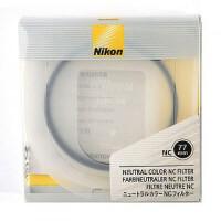 尼康 UV镜 NC 77mm 77UV 多层镀膜 保护镜 正品