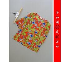 满减拉[N45-302]专柜品牌1598正品女士打底衫女装雪纺衫0.11KG