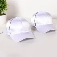 帽子女韩版棒球帽英文字母嘻哈帽潮时尚百搭遮阳帽铁环韩国鸭舌帽 可调节