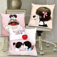 家居家居3D印花十字绣抱枕两小无猜情侣卧室沙发新款卡通动漫可爱一对车用 图片色