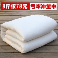 棉絮棉胎垫絮床垫被褥子单人学生宿舍0.9米1.5m棉花被芯冬被子1.2 1