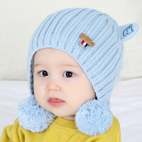 韩版宝宝帽子秋冬儿童毛线帽3-6-12个月婴儿护耳帽男女童加绒帽潮 均码