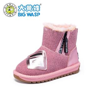 大黄蜂儿童鞋 男女童棉靴 2018冬季新款 小学生雪地靴防滑保暖潮