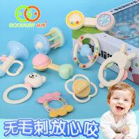 谷雨宝宝新生儿摇铃0-1岁 婴儿牙胶玩具3-6-12个月益智幼儿手摇铃