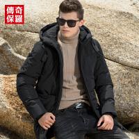 传奇保罗棉衣男2018冬季新款中长款男士时尚休闲棉袄加厚保暖M18D002