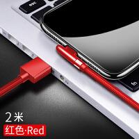 苹果数据线iPhone6充电器线6s手机7plus快充8X六se加长2米iphonex冲电P平