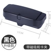 车载眼镜盒汽车内通用遮阳板眼镜夹多功能储物盒插卡器墨镜收纳盒