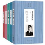 徐志摩+萧红+庐隐+石评梅+夏�D尊 文集(套装共5册) 民国大师经典书系