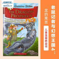 英文原版 老鼠记者与奇幻王国4:龙的预言 精装 The Dragon Prophecy (Geronimo Stilto
